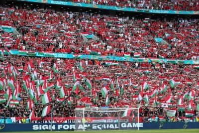 UEFA: Έρευνα για ρατσιστική συμπεριφορά στους αγώνες στης Puskas Arena