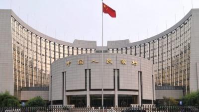 Κεντρική Τράπεζα Κίνας: Ενισχύει την εποπτεία στο χρηματοπιστωτικό σύστημα καθώς υπάρχουν κίνδυνοι για φούσκες