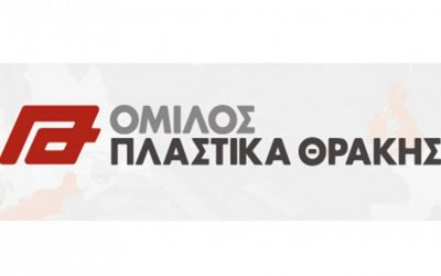 Πλαστικά Θράκης: Η Γενική Συνέλευση ενέκρινε την απόσχιση κλάδου