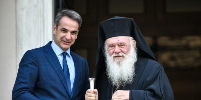 Επικοινωνία Μητσοτάκη - Αρχιεπισκόπου Ιερώνυμου