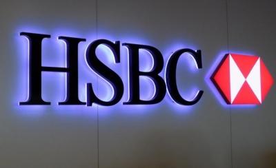 HSBC: Υπερδιπλασιάστηκαν τα κέρδη στο α΄τρίμηνο 2021