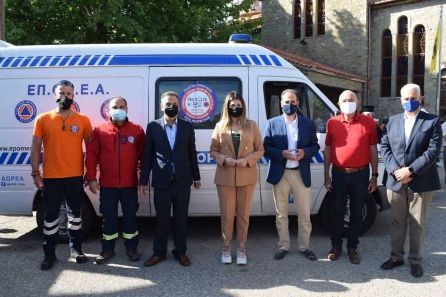ΥΓΕΙΑ: Δωρεάν διάθεση ενός πλήρως επανδρωμένου ασθενοφόρου στην Επίλεκτη ΟμάδαΕιδικών Αποστολών Ελλάδος