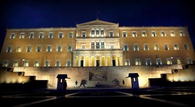 Ύφεση 9,4% και έλλειμμα 4,6% προβλέπει το 2020 στην Ελλάδα το Γραφείο Προϋπολογισμού - Πέριξ του 190% του ΑΕΠ το χρέος
