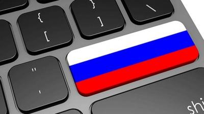 Ρωσία: Δοκίμασε με επιτυχία  το Runet, το δικό της αυτόνομο Ίντερνετ