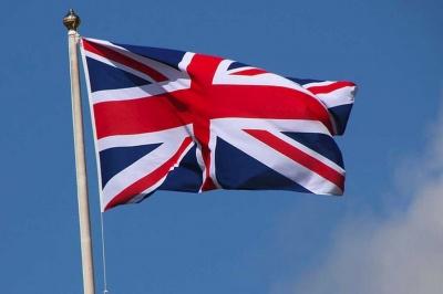 Βρετανία: Υποχώρησε κατά -2,8% η βιομηχανική παραγωγή της χώρας, σε ετήσια βάση, τον Φεβρουάριο του 2020