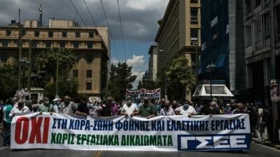 Η πορεία στο κέντρο της Αθήνας κατά του εργασιακού νομοσχεδίου