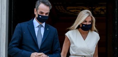 Το Πόθεν Έσχες Μητσοτάκη με τα 36 ακίνητα θυμίζει AirBnB – Ηθικό ζήτημα η μη δήλωση της γαλλικής offshore