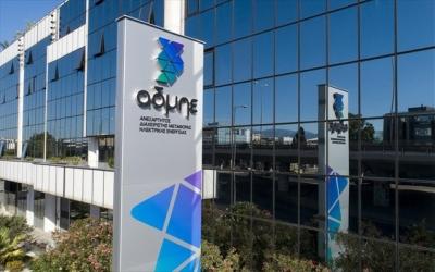 ΑΔΜΗΕ: Σε λειτουργία το σύστημα ηλεκτρικής ευστάθειας Statcom στην Κρήτη