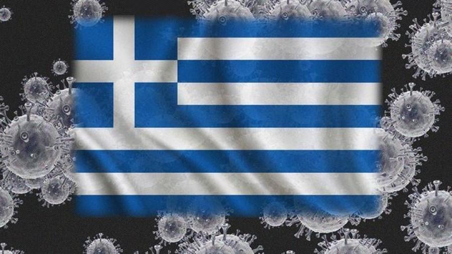 Σενάριο για διατήρηση lockdown στις κόκκινες περιοχές - Οριακά τα νοσοκομεία της βόρειας Ελλάδας - Ρεκόρ θανάτων το Νοέμβριο