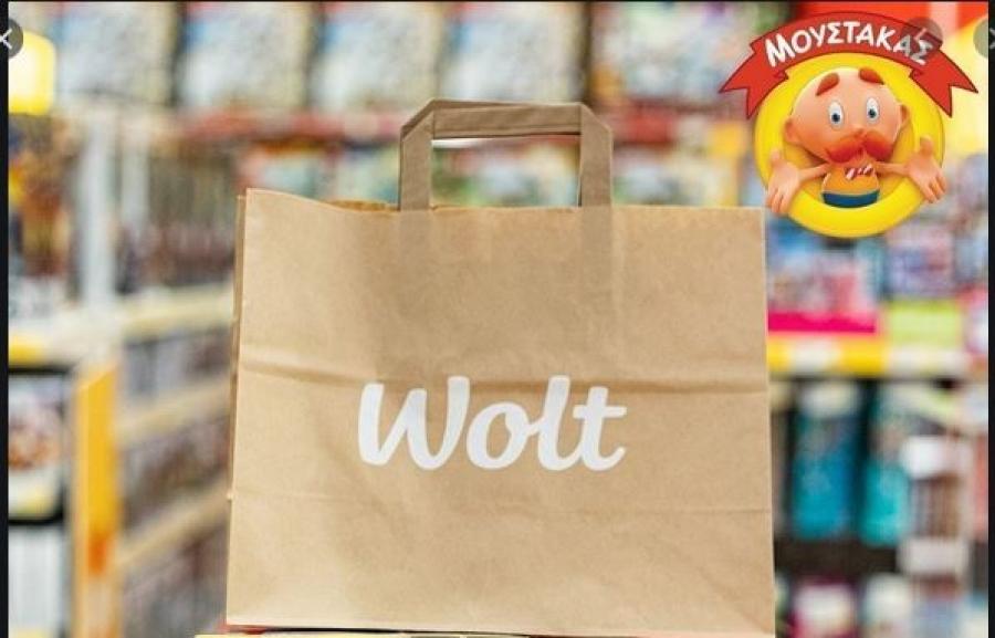 Στην εφαρμογή της εταιρίας delivery Wolt τα καταστήματα Μουστάκα