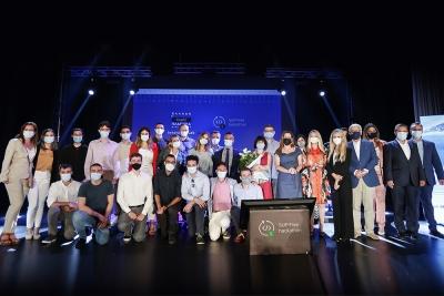 Ολοκληρώθηκε το SUP Free Hackathon της Lidl Ελλάς και του Κοινωφελούς Ιδρύματος Α.Κ. Λασκαρίδη στο Sani