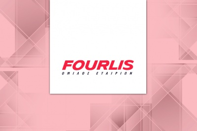 Στο 17,3692% υποχώρησε το ποσοστό της Δάφνη Φουρλή στη Fourlis Συμμετοχών