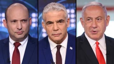 Ισραήλ: Μία κρίσιμη εβδομάδα, η τελευταία του Netanyahu στην εξουσία