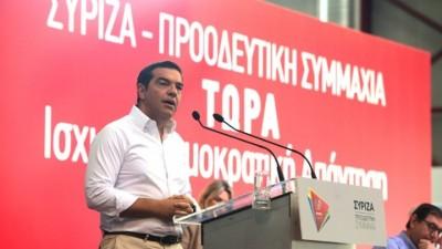 Τσίπρας: Ο Μητσοτάκης κατάφερε μεγάλο πλήγμα στις προοπτικές της Ελλάδας – Έχουμε κυβέρνηση χάρτινο τσίρκο