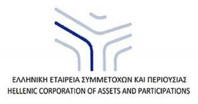 ΕΕΣΥΠ: Νέος πρόεδρος του Δ.Σ. της Εταιρίας Ακινήτων Δημοσίου, ο Αντώνιος Μπέζας