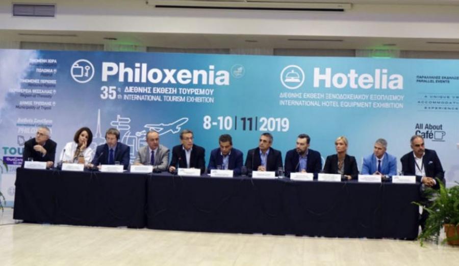 Philoxenia-Hotelia: Η μεγάλη «γιορτή» του τουρισμού - 542 εκθέτες, συμμετοχές από 21 χώρες και εκπροσώπηση από όλη την εγχώρια τουριστική βιομηχανία