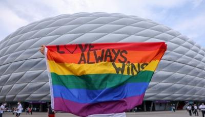 EURO 2020: Η UEFA απαγόρευσε τις ΛΟΑΤΚΙ σημαίες στο Ολλανδία – Τσεχία!