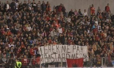Η Αλβανική Ποδοσφαιρική Ομοσπονδία καταδικάζει το ρατσιστικό πανό κατά της Ελλάδας