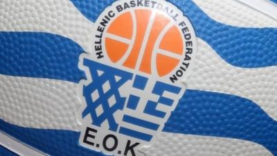 ΕΟΚ: Ανακοίνωσε τους υποψήφιους για τις εκλογές της 12ης Σεπτεμβρίου
