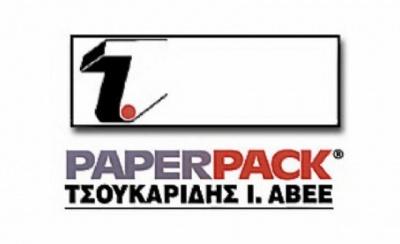 Paperpack: Στις 6 Ιουνίου 2018 η αποκοπή μερίσματος, στις 12/6 η καταβολή του