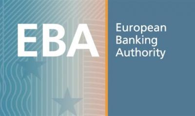 Έρχεται προληπτική εποπτεία από την Ευρωπαϊκή Αρχή Τραπεζών για τις πτωχεύσεις εταιριών