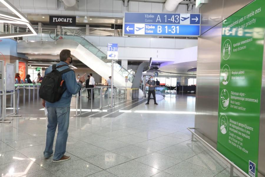 ΤτΕ: Μειωμένα 78,2% τα ταξιδιωτικά έσοδα στο 9μηνο 2020