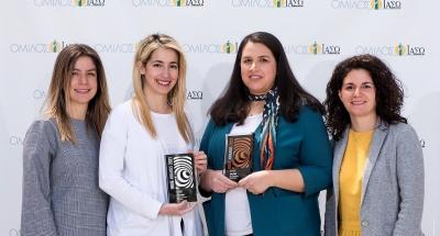 Το ΙΑΣΩ πρωτοπορεί στο Digital Marketing με δύο Indie Awards για το Home Fit Home