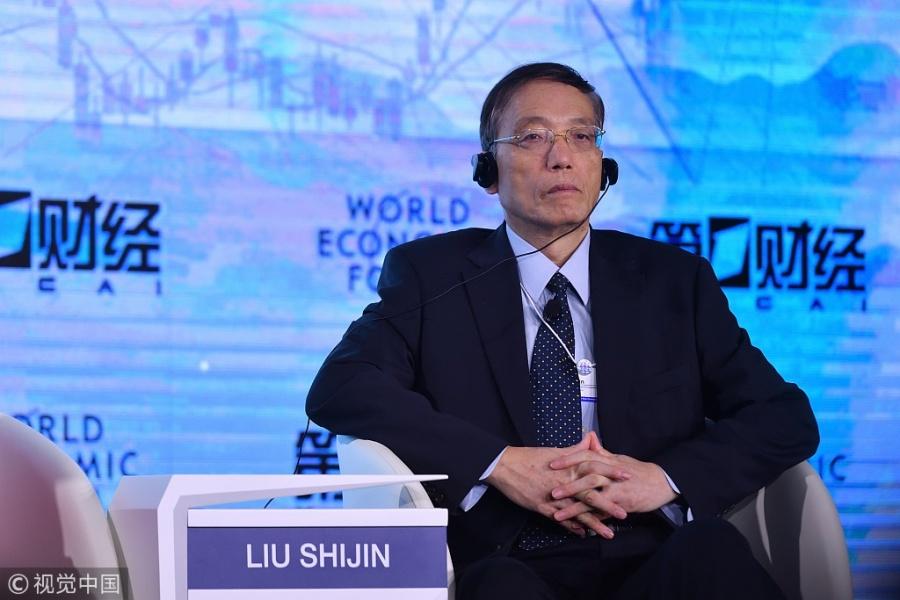 Liu (Κεντρική Τράπεζα Κίνας): Κάτω από το 6% η ανάπτυξη τα επόμενα πέντε χρόνια - Αρκετά χαλαρή η νομισματική μας πολιτική