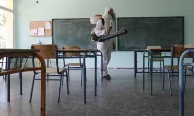 Υπ. Παιδείας: Τηλεκπαίδευση για τα σχολεία και τις τάξεις που έχουν αναστείλει τη λειτουργία τους, λόγω κορωνοϊού