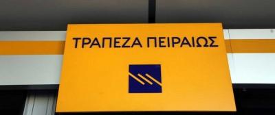 Τράπεζα Πειραιώς: Ξεκινά η απόσχιση του κλάδου τραπεζικής δραστηριότητας και η εισφορά του σε σύσταση νέας εταιρείας