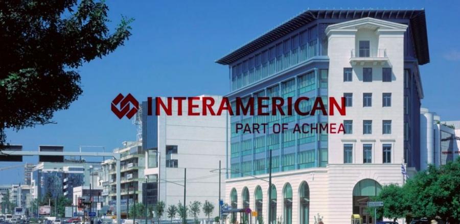 ΤΕΑ Interamerican: Απόδοση 4,95% του αμοιβαίου κεφαλαίου επένδυσης των δύο Επαγγελματικών Ταμείων
