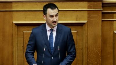 Χαρίτσης (ΣΥΡΙΖΑ): Ερήμην της κοινωνίας το Σχέδιο Ανάκαμψης