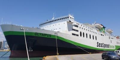Στο λιμάνι του Ρεθύμνου προσέκρουσε το πλοίο Olympus με 108 επιβάτες