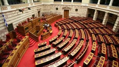 Τέσσερα κρούσματα κορωνοϊού στη Βουλή