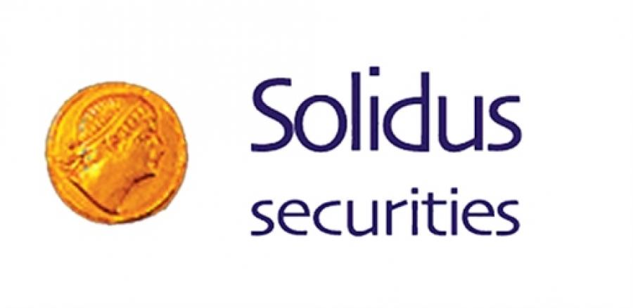 Υπόμνημα της Solidus ΑΧΕΠΕΥ στη νομοπαρασκευαστική επιτροπή για το Συνεγγυητικό – Προτάσεις και διαφωνίες