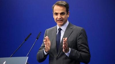 Μητσοτάκης: «Όχι» σε νέους διχασμούς, η Ελλάδα του 2021 δεν είναι η Ελλάδα του 2011