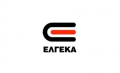 ΕΛΓΕΚΑ: Νέα σύνθεση της Επιτροπής Ελέγχου (Audit Committee) της Εταιρείας