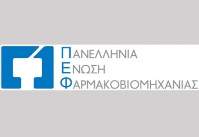 Οι ελληνικές φαρμακοβιομηχανίες αντικρούουν τα περί «δώρου» για τα γενόσημα