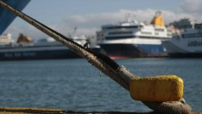 Δεμένα πλοία από αύριο (23/2), σε απεργία προχωρούν δεκατρία ναυτεργατικά σωματεία