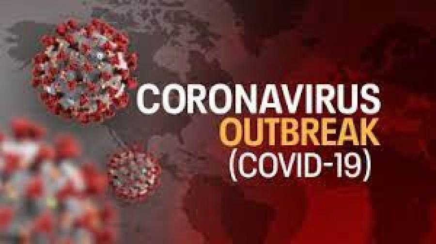 Κλιμακώνονται οι φόβοι για τις μεταλλάξεις της πανδημίας του κορωνοϊού - Γερμανία: Όχι στον υποχρεωτικό εμβολιασμό