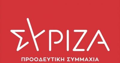 ΣΥΡΙΖΑ: Μείζον θεσμικό ζήτημα η προσπάθεια ΝΔ να τοποθετήσει πρόεδρο της αρεσκείας της στην ΟΚΕ