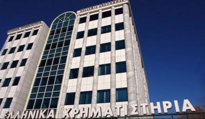 «Εβδομάδα Τεχνολογίας» ξεκινά την Δευτέρα 3/8 στο Χρηματιστήριο Αθηνών