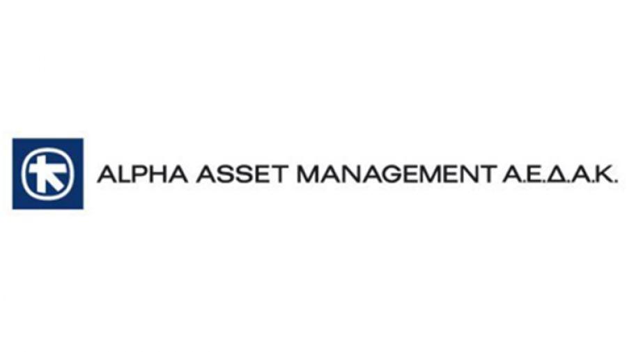 Alpha ΑΕΔΑΚ: Συγκροτήθηκε σε Σώμα το νέο ΔΣ