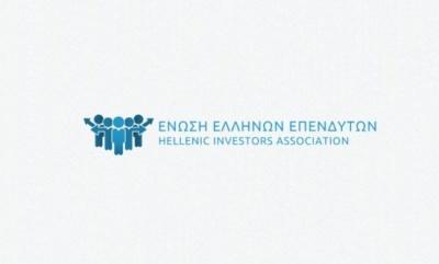 Ενωση Ελλήνων Επενδυτών:  Η γάγγραινα της Folli Follie παραμένει αθεράπευτη - Κρατάει ακόμα δέσμια το Χρηματιστήριο