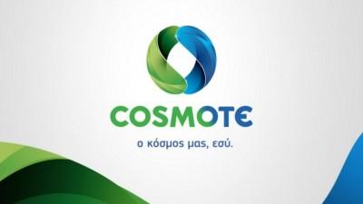 Θύμα κυβερνοεπίθεσης έπεσε η Cosmote -Εκλάπησαν στοιχεία κλήσεων