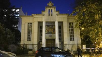 Γαλλία: Ελεύθερος ο ύποπτος που είχε προσαχθεί για την επίθεση στον ελληνορθόδοξο ιερέα