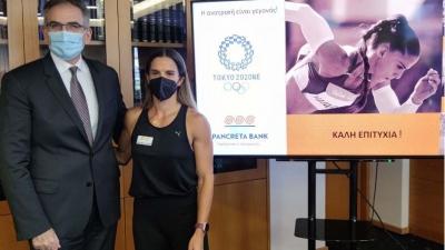 Στον δρόμο για το Τόκυο η Ειρήνη Βασιλείου με τη στήριξη της Παγκρήτιας Τράπεζας