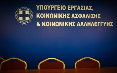 Διάθεση 300 εκατ. ευρώ για την κάλυψη των δαπανών του επιδόματος στέγασης