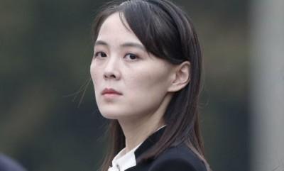 Με άμεση στρατιωτική δράση απειλεί ευθέως τη Νότια Κορέα η αδελφή του Kim Jong Un
