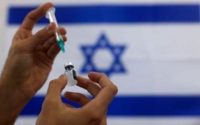Ισραήλ: Οι αρχές μειώνουν στην ηλικία των 30 ετών το όριο για τη χορήγηση της τρίτης δόσης εμβολίου